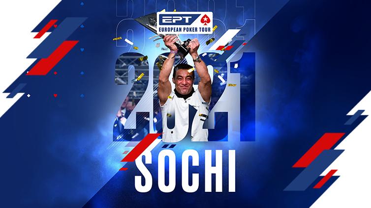 ept-sochi